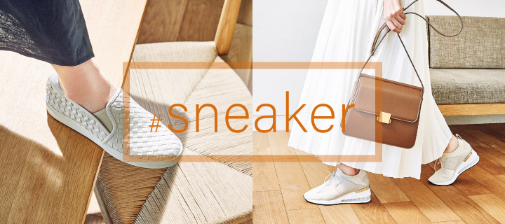 20 spring / summer sneaker collection